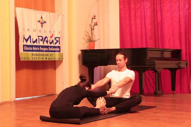 Мастера школы йоги Андрея Лобанова